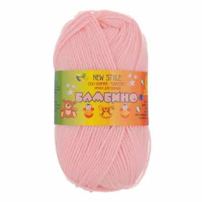 Пряжа Камтекс Пряжа Камтекс Бамбино Цвет.55 Светло розовый