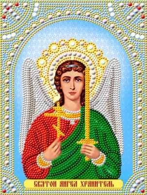 Алмазная мозаика Наследие Алмазная вышивка СИА4-001 Ангел Хранитель панно art east ангел хранитель 28 21 см
