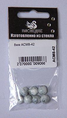 Каталог Каталог АСМ8-42 Бусины 8мм