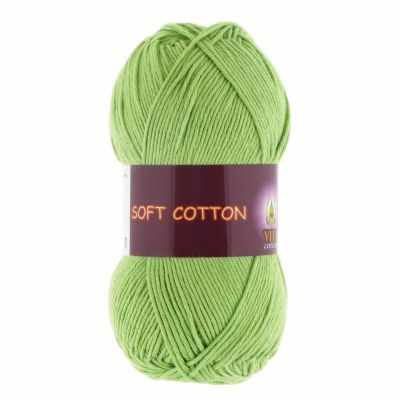 Пряжа VITA Пряжа VITA Soft Cotton Цвет.1805 Молодая зелень