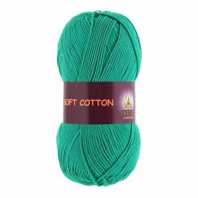 Пряжа VITA Пряжа VITA Soft Cotton Цвет.1819 Зеленая бирюза