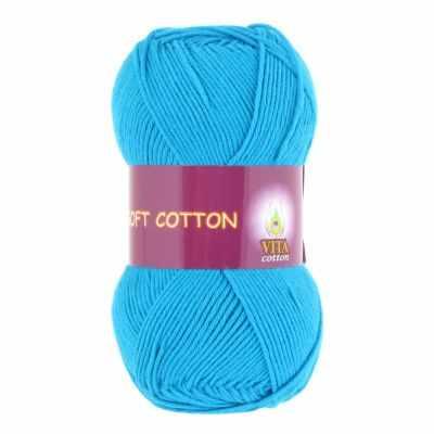 Пряжа VITA Пряжа VITA Soft Cotton Цвет.1823 Голубая бирюза