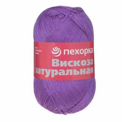 Пряжа Пехорка Пряжа Пехорка Вискоза натуральная Цвет.78-Фиолетовый