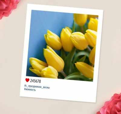 Наборы для скрапбукинга - 3812538 Мини‒открытка «С 8 марта», жёлтые тюльпаны