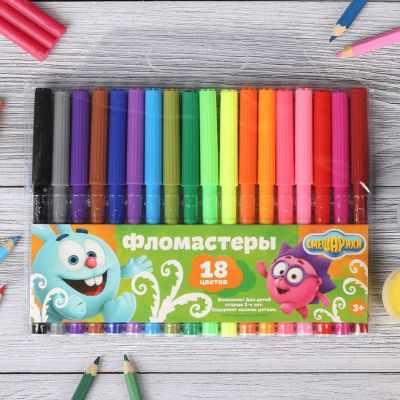Маркеры и фломастеры - 2510567 Фломастеры 18 цветов СМЕШАРИКИ Крош и Ежик фломастеры стамм веселые игрушки 18 цветов фв05