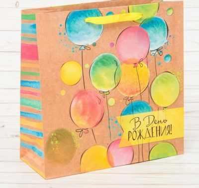 Подарочный конверт Дарите Счастье 2802703 Пакет крафтовый квадратный «В День Рождения!»