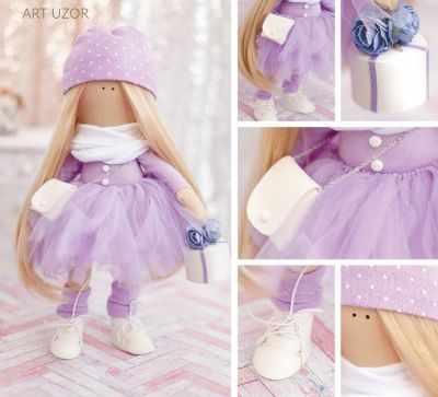Набор для изготовления игрушки Арт Узор 2278768 Интерьерная кукла «Лизи», набор для шитья
