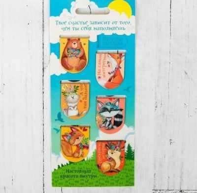 Закладка ArtFox 2004835 Закладки магнитные на подложке Твое счастье, 6 шт магнит sima land белочка 6 х 6 см