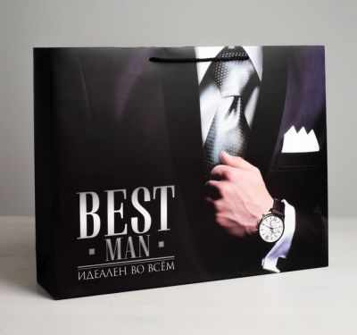 Подарочный конверт Дарите Счастье 4580723 Пакет ламинированный горизонтальный Best man