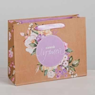 Подарочный конверт Дарите Счастье 4567809 Пакет крафтовый горизонтальный «Самой Лучшей», L
