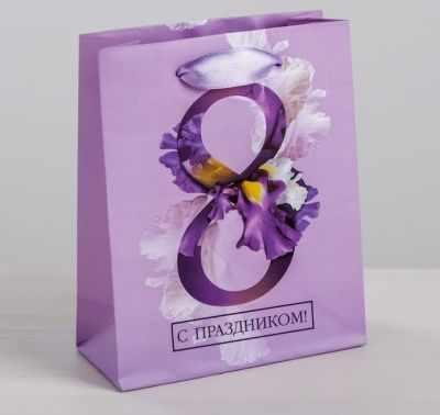 Подарочный конверт Дарите Счастье 4569577 Пакет ламинированный вертикальный «С Праздником, 8 марта!», S