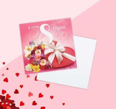 Наборы для скрапбукинга - 4578974 Открытка мини «В день 8 марта», цветы в коробке