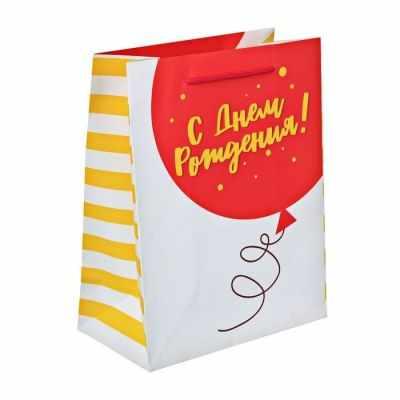 Фото - Подарочный конверт Дарите Счастье 2924311 Пакет ламинированный вертикальный «С Днём Рождения!» подарочный конверт дарите счастье 4515296 пакет ламинированный вертикальный сильному духом