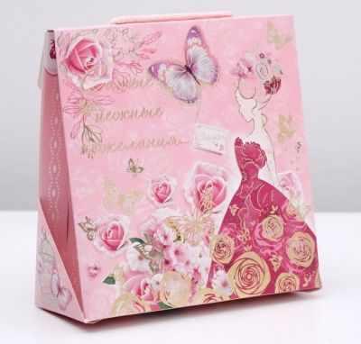 Подарочная коробка - 4788821 Подарочная коробка