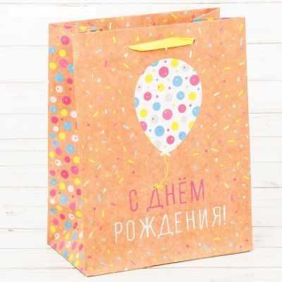 Подарочный конверт Дарите Счастье 2942155 Пакет крафтовый вертикальный «Радости в день рождения!»