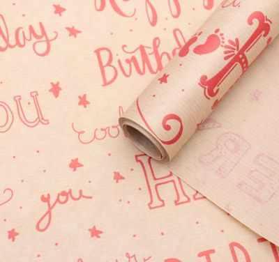 Бумага для упаковки подарков - 4027302 Бумага упаковочная крафт