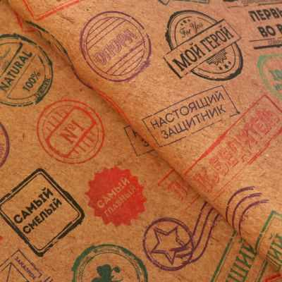 Бумага для упаковки подарков - 4852192 Бумага упаковочная,