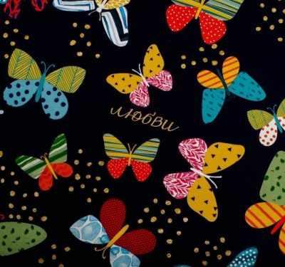 Бумага для упаковки подарков Дарите Счастье 4572104 глянцевая «Тропические бабочки»
