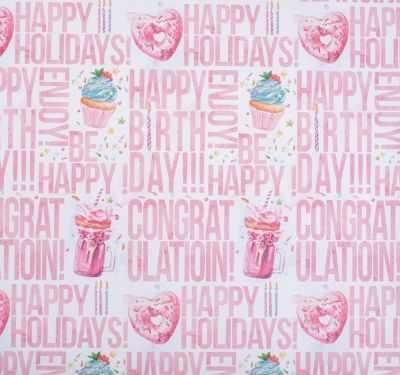 Бумага для упаковки подарков Дарите Счастье 4572078 Бумага крафтовая «Счастливого дня рождения»