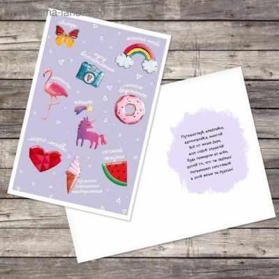 Наборы для скрапбукинга - 2896101 Открытка «С Днем Рождения», значки