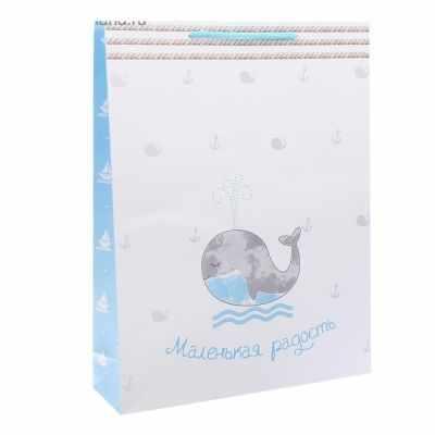 Подарочный конверт Дарите Счастье 2726644 Пакет ламинированный вертикальный «Маленькая радость»