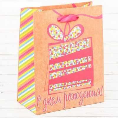 Фото - Подарочный конверт Дарите Счастье 2942152 Пакет крафтовый вертикальный «С Днём рождения!» подарочный конверт дарите счастье 3680769 пакет крафтовый подарочный поздравляю
