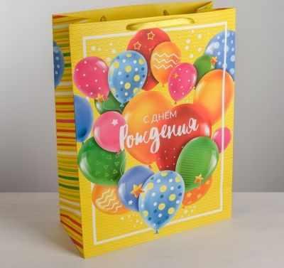 Фото - Подарочный конверт Дарите Счастье 4599926 Пакет ламинированный вертикальный XXL «С Днем Рождения!» подарочный конверт дарите счастье 4515296 пакет ламинированный вертикальный сильному духом