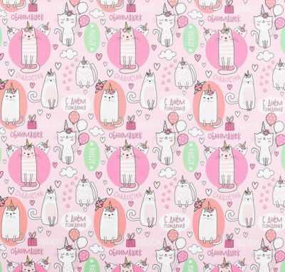 Бумага для упаковки подарков Дарите Счастье 4480116 Бумага глянцевая «Радости и обнимашек» бумага упаковочная disney с днем рождения кошечка мари глянцевая 70 х 100 см 2586441