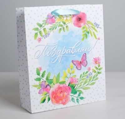 Подарочный конверт Дарите Счастье 1403076 Пакет ламинированный вертикальный «Бабочки»
