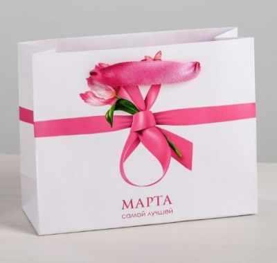 Подарочный конверт - 4569573 Пакет ламинированный горизонтальный «Самой лучшей, 8 марта», S
