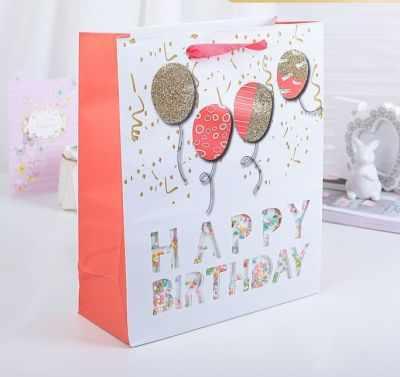 Подарочный конверт - 3605949 Пакет подарочный С Днём Рождения, люкс