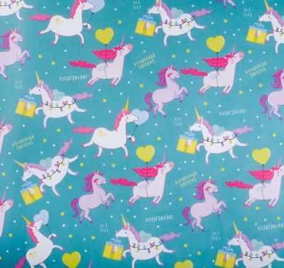 Бумага для упаковки подарков Дарите Счастье 3949130 Бумага упаковочная крафтовая «Поздравляю»