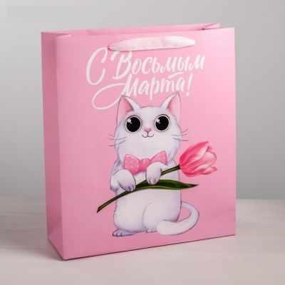 Подарочный конверт Дарите Счастье 4569592 Пакет ламинированный вертикальный «С Восьмым марта», S