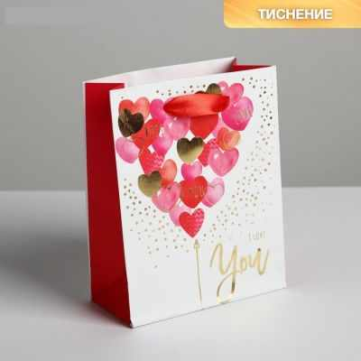Подарочный конверт Дарите Счастье 4479154 Пакет подарочный ламинированный вертикальный I love you
