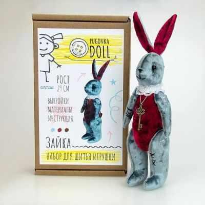 Набор для изготовления игрушки Pugovka Doll Зайка, 28 см