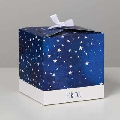 Подарочная коробка Дарите Счастье 4512878 Коробка складная For you, 12 × 12 × 12 см