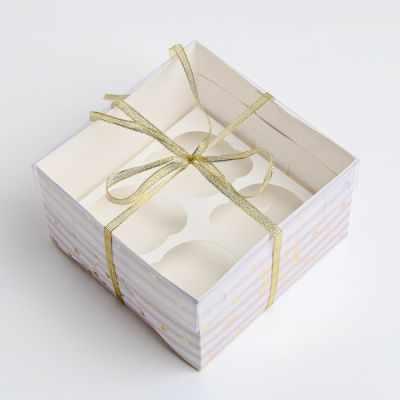 Подарочная коробка Дарите Счастье 3822506 Коробка для капкейка Best day, 16 × 10 см