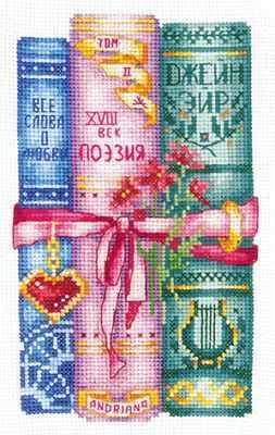 Набор для вышивания Сделай своими руками К-46 Книги для нее
