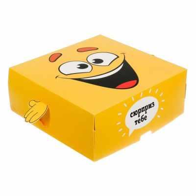 Фото - Подарочная коробка Дарите Счастье 3297734 Коробка складная Сюрприз тебе подарочная коробка дарите счастье 3122698 складная коробка с днем рождения