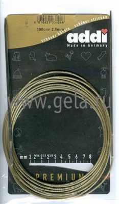 Инструмент для вязания ADDI 108-7/2,5-300 Спицы, круговые, супергладкие, экстрадлинные, латунь, №2,5, 300 см