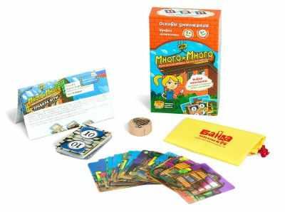 Игра Банда умников Много-Много (настольно-печатная игра ТМ «Банда умников»)