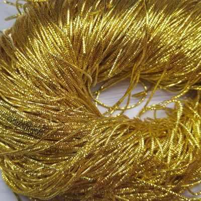 Каталог Хрустальные грани ТК001НН07 Трунцал Золото 0,7 мм 5 грамм