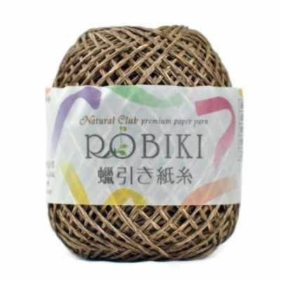 Пряжа Long-Chung ROBIKI Цвет.06
