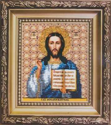 """Б-1173 """"Икона Господа Иисуса Христа"""" - чм"""