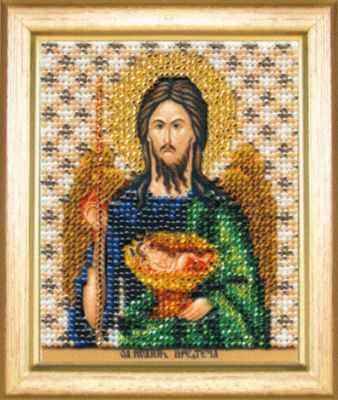 Набор для вышивания иконы Чарiвна Мить Б-1161