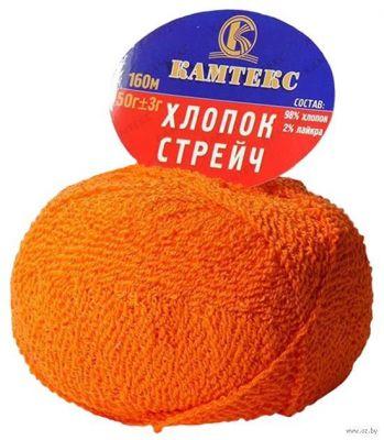 Пряжа Камтекс Пряжа Камтекс Хлопок стрейч Цвет.68 Апельсин
