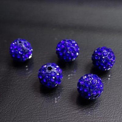 Каталог Хрустальные грани ДШ002НН10 Бусины из полимерной глины и хрустальных страз, цвет: сапфир, 10 мм, 5 шт.