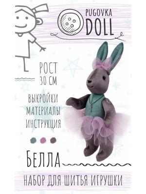 Набор для изготовления игрушки Pugovka Doll Набор Зайка Белла