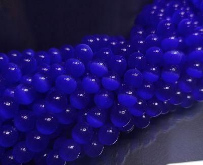 Каталог Хрустальные грани ПК013НН8 Бусины из природного камня Кошачий глаз (синий) 8 мм, 5 шт/упак. the magic 8 ball магический шар 8 глаз провидца