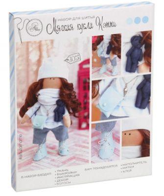 Набор для изготовления игрушки Арт Узор 2278753 Интерьерная кукла «Кэтти», набор для шитья